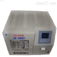 YHLR煤焦分析仪器检验煤的仪器经销商