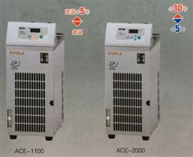 EYELA ACE-1100液体空气循环器ACE1100
