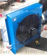 JC-YL-AH0607T,风冷式油冷却器