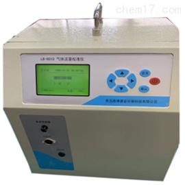LB-6010LB-6010型气体流量校准仪