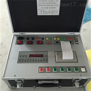 博扬牌断路器特性测试仪