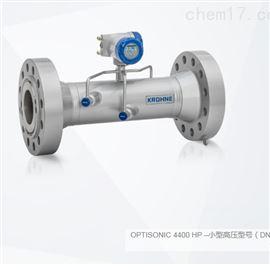 OPTISONIC 4400惠普德国科隆KROHNE高压液体超声波流量计
