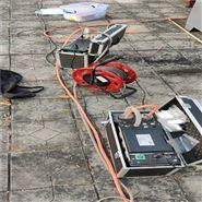 廠界顆粒物測定 重量法煙塵煙氣測試儀