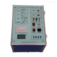 SX-9000F自動介質損耗測量儀