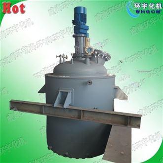GSH5000L大型生产工业反应釜 磁力密封