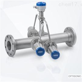 OPTISONIC 4400 HT德国科隆KROHNE高温液体超声波流量计