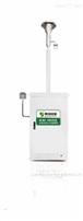 BCNX-RD200 β射線法揚塵在線監測儀