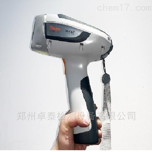 VEL郑州手持式三元催化分析仪光谱仪