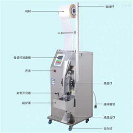 冰袋立式液体自动计量包装机