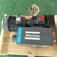 阿特拉斯真空泵GVS100A