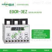 EOCR-4E施耐德EOCR电子电动机保护继电器