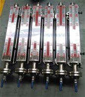 阳江磁翻板液位计、河源磁翻板液位计、惠州磁翻板液位计
