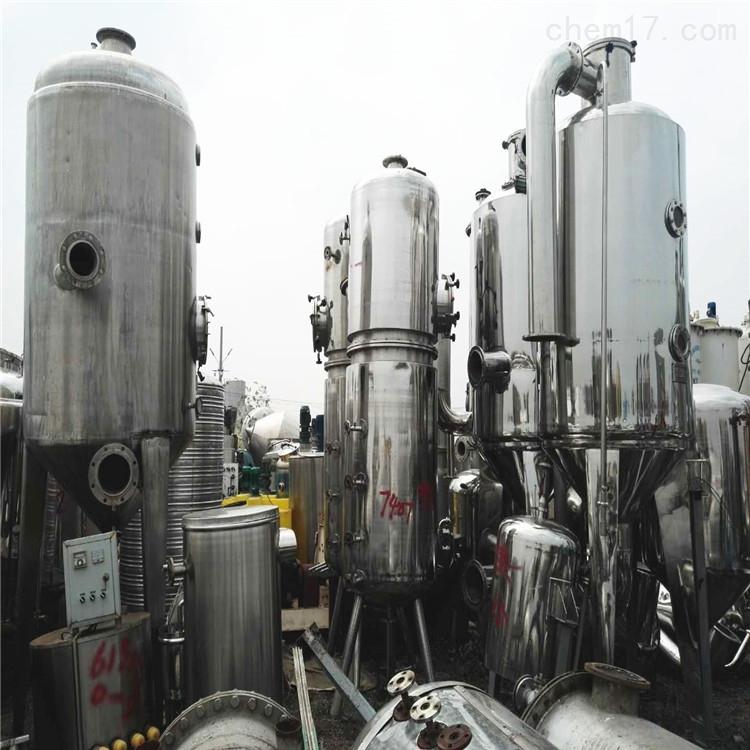 回收/上门回收旧浓缩器