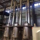 低价出售八成新3吨钛材质MVR蒸发器