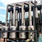 降膜式真空蒸发器工艺流程及技术特点
