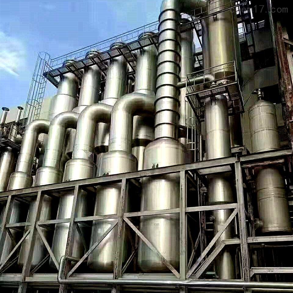 出售钛材质1000升三效降膜蒸发器定金