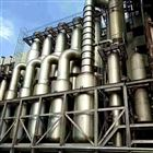 供应345材质3吨三效四体降膜蒸发器