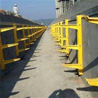 长度150 200 250 300定制辽宁玻璃钢绝缘电缆支架