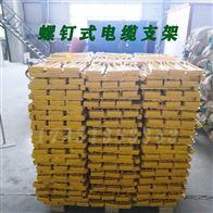 150 250 300 350 400 定制安徽绝缘玻璃钢电缆支架排名供应