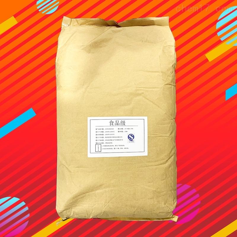 L-天门冬氨酸生产厂家报价