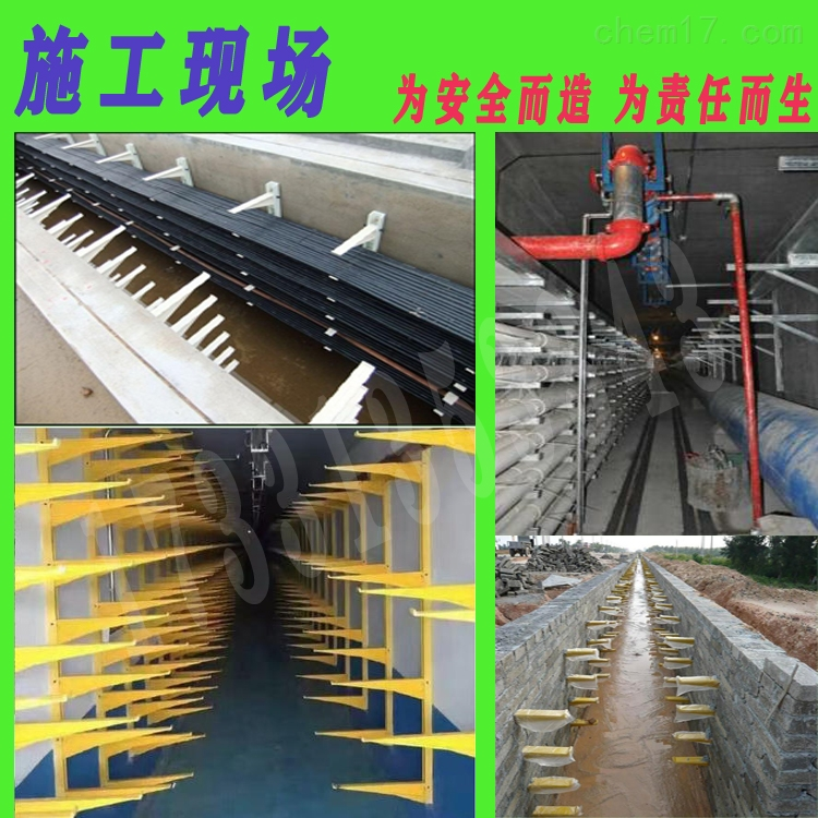 <strong><strong>优质模压玻璃钢电缆支架维修厂家</strong></strong>