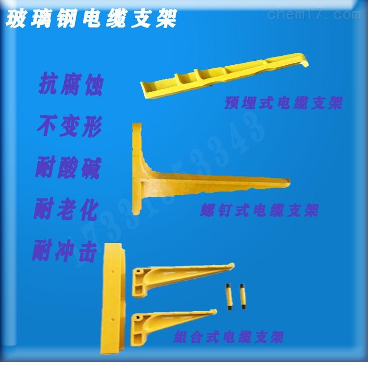 四川smc玻璃钢电缆支架设备厂家