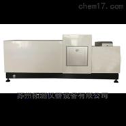 湿法全自动激光粒度分析仪