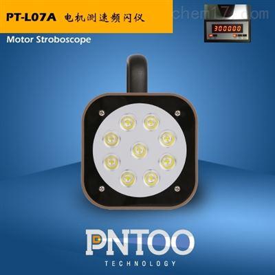 品拓PT-L07A非接触式转速测量仪