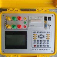 BDS電力變壓器損耗參數測試儀