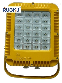 海洋王BFC8900-防爆泛光灯