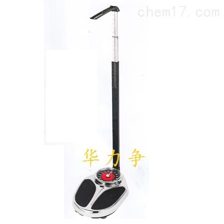 衡器体重秤 身高体重测量仪/机械医用秤