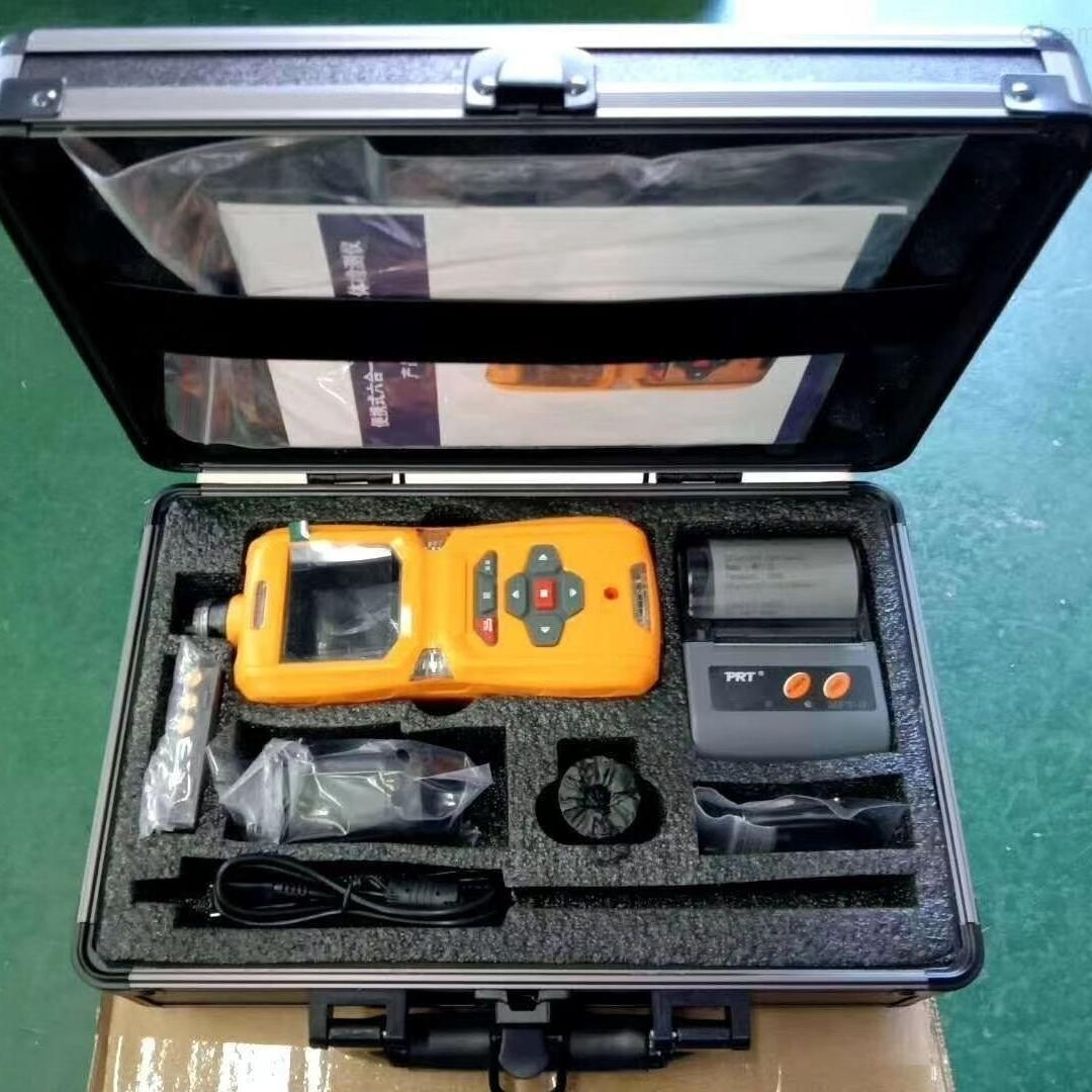 熔喷布颗粒物测试仪