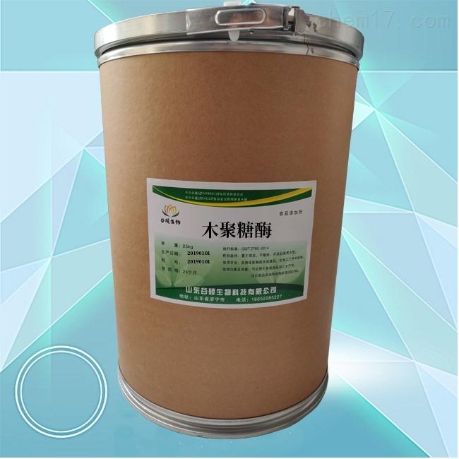 木聚糖酶厂家90一公斤