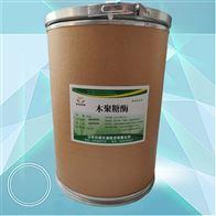 食品级木聚糖酶厂家90一公斤