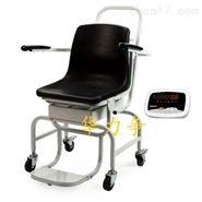 座椅体重秤 电子身高体重测量仪 体检秤