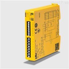 PNOZcompact 安全继电器