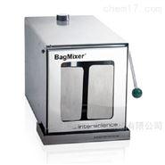 实验室均质器 BagMixer 400 W