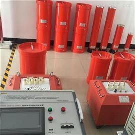 75kVA/75kV/1A变频串联谐振试验成套装置江苏资质升级产品