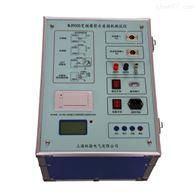 TE8000抗干擾介質損耗測試儀