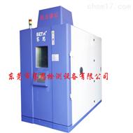 金属卤素气候试验箱