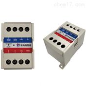 RS-DD-*断电监测报警器传感器