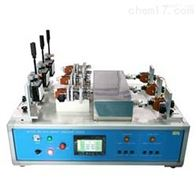 HC9914插头插座检测设备