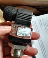 1060型Burkert位置反馈信号装置00701515
