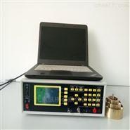 导电材料体积表面电阻率测试仪厂家