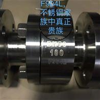 不锈钢美标球阀 904L专业生产批发代理