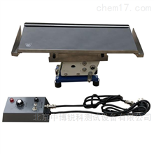LHTT-960玻璃珠筛分器