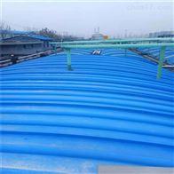 圆型 拱型贵州玻璃钢污水厂盖板简介