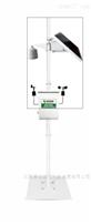 擴散式微型環境空氣質量監測儀