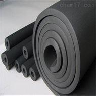 山西省b1级橡塑保温棉供应商