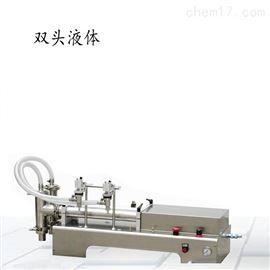 1-180ml香油双头液体自动灌装机